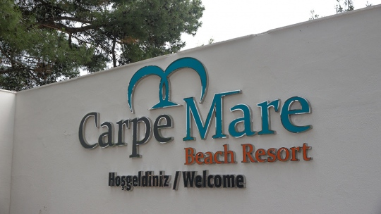 Почивка в CARPE MARE BEACH RESORT 4*